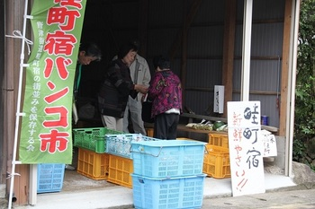 バンコ野菜下町.jpg