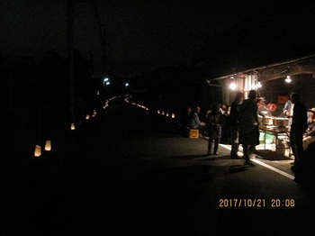 相川2 (2).jpg